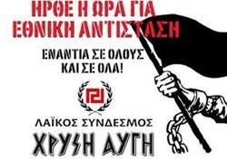 Πέρνα στην Εθνική Αντίσταση