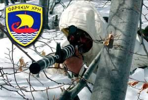 32η Ταξιαρχία Πεζοναυτών - Η φρουρά του Αιγαίου