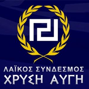 Ψευδές, υβριστικό και συκοφαντικό δημοσίευμα από το zougla.gr