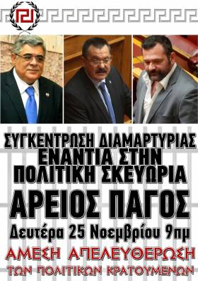 sygkentrosh_diokseis_banner