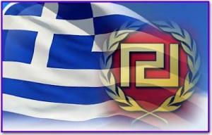χρυση αυγη Ελλάδα