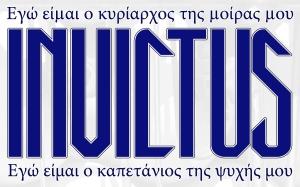 INVICTUS 05