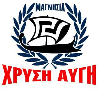 logo-magnisias